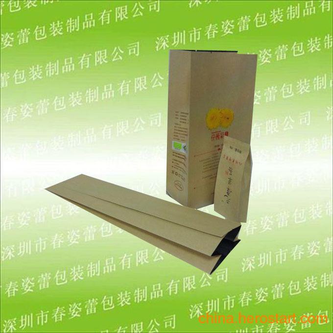 供应深圳牛皮纸铝箔袋生产厂家