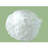 供应qing尿酸三聚qing胺
