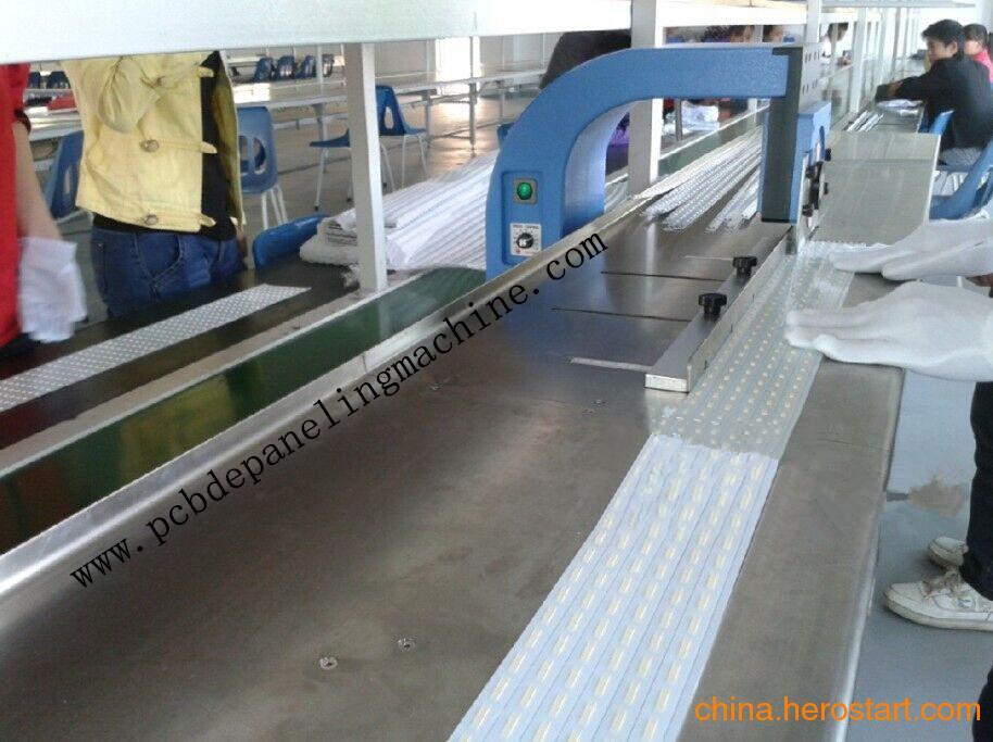 供应江苏铝基板分板机.上海铝基板分板机.浙江铝基板分板机