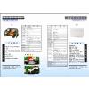 供应北京融众易达科技提供各类微型打印机