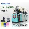 供应塑料整理箱生产设备/加工设备