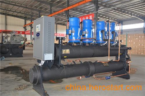 供应北京艾富莱(多图)|小型水源热泵机组|小型水源热泵