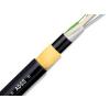 供应陕西48芯adss光缆,ADSS光缆48芯价格