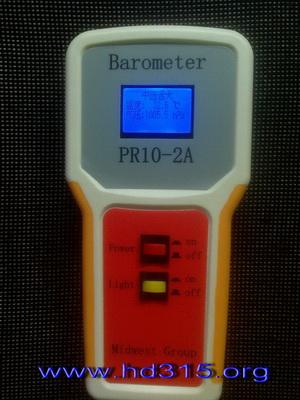 供应数字气压计/高精度数字气压计