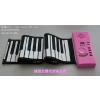 供应博锐商务礼品手卷钢琴学生用钢琴厂家批发销售