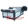 供应质量最好玻璃打印机价格 爱普生喷头怎么样 好保养吗?