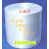 供应石膏纱 纱线