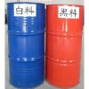 鄂尔多斯聚氨酯保温喷涂包工包料