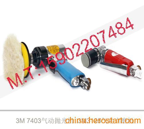 供应3M3125点磨机