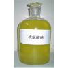 水处理药剂,富生源(已认证),水处理药剂供应厂商