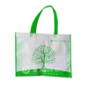供应无纺布环保袋购物袋