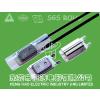 供应17AMH+PTC热保护器温控器