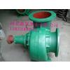 供应HW混流泵_300HW-8混流泵(图)_鑫兴水泵