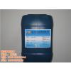 供应  GY-930水溶性防锈耐盐雾封闭剂