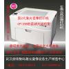 供应江苏四川高温瓷像设备激光瓷像设备墓碑瓷像打印机