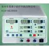 供应ASA-601T射频热凝仪