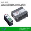 供应工业控制仪表XBC PLC可编程逻辑控制器(标准型)