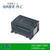 供应工业控制仪表K120S系列PLC可编程逻辑控制器