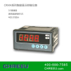 供应工业控制仪表CRMA系列智能显示控制仪表