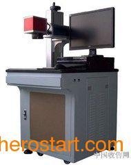 供应杭州CO2玻璃管/金华CO2激光器/义乌CO2激光打标机维修更换