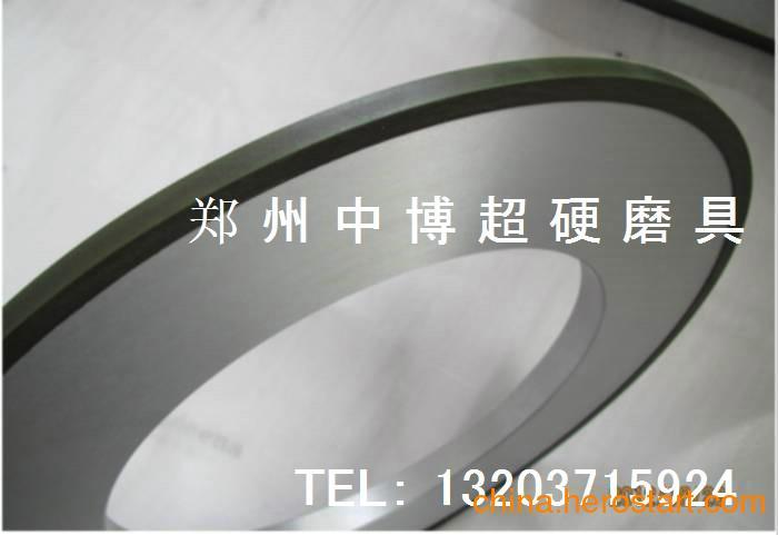 供应广州印刷胶辊金属芯外圆磨立方氮化硼砂轮