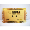 供应高档金属卡制作 VIP会员金属卡 镂空金属卡设计