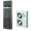 供应大金空调3匹冷暖柜机FNVQ203ABK
