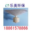 供应/260旋混式曝气器/环保配件/水处理设备