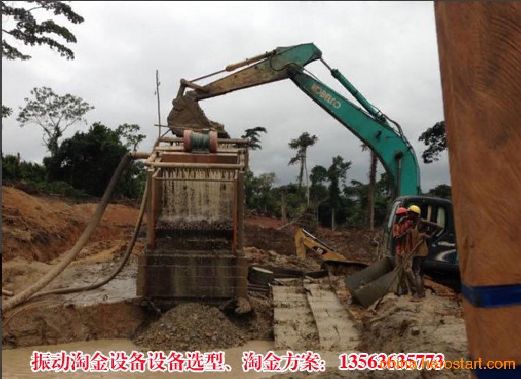 供应朝鲜沙金机械,小型沙金设备