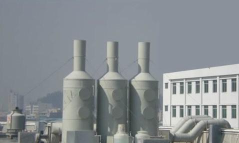供应酸雾吸收塔  酸性气体净化塔  酸雾洗涤