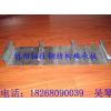 供应拓佳YXB65-240-720闭口楼承板