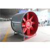 供应排烟风机|艾科排烟风机(已认证)|消防双速排烟风机型号