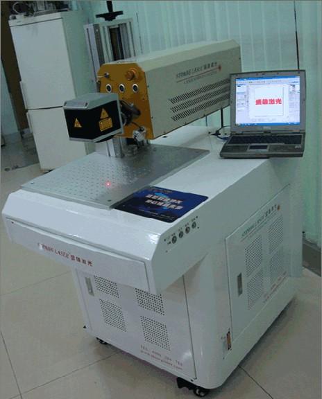 供应激光打标机雕刻机喷码