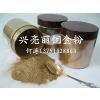 供应200目-1500目铜金粉