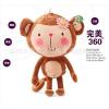 供应江苏厂家批发定做新款猴子情侣系列毛绒玩偶情人节礼物