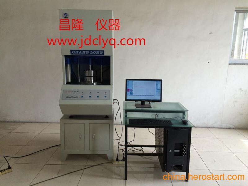 供应上海无转子硫化仪,橡胶硫化仪,硫化仪的性能