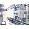 供应富生源、垃圾处理设备、垃圾渗滤液处理设备报价
