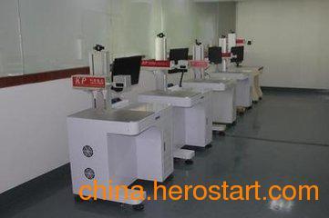 供应江苏苏州激光打标机|激光刻字机经销商