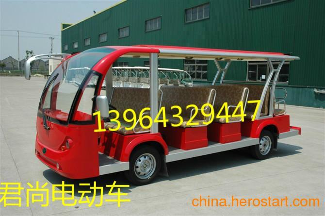 供应济南电动观光车EG6088K