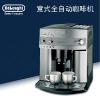 供应意大利进口德龙ESAM3200S全自动咖啡机意式家用