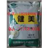 正规益生菌厂家供应猪益生菌饲料添加剂