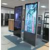 供应65寸高清立式广告机