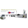 供应凯德塑机专业生产供水管设备