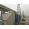 供应华中地区紫科ZKDLZ-UV-10K,碳钢型废气净化器