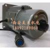 供应SD型伺服电动机