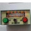 供应XD-3小型显示操作器