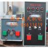 供应SFD-2002   SFD-2001伺服操作器