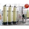 供应佛山化工专用反渗透水处理设备