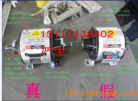 供应台湾仟岱电磁离合刹车器组合|CDA0S6AA|CD-A-0.6