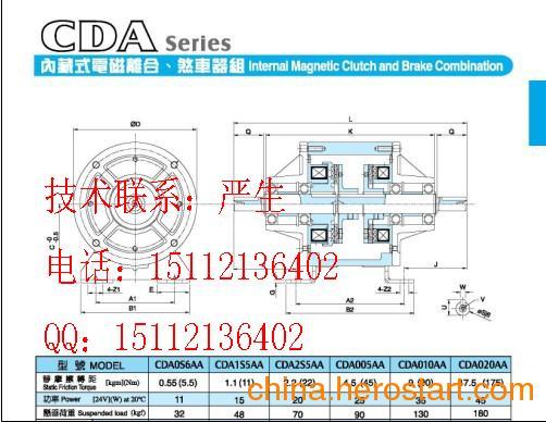 供应食品成型机专用离合刹车器组合CDA2S5AA|仟岱CD-A-1.5